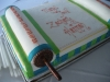 bani-mitzvah-cake